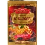 Spices Red hot maestro to pilaf 30g