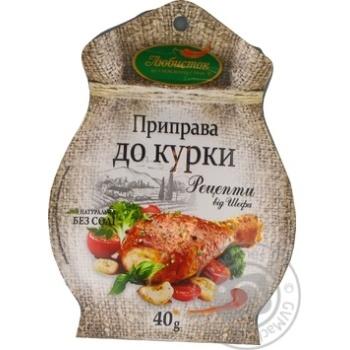 Приправа Любисток Рецепти від шефа до курки б/солі 40г - купити, ціни на Novus - фото 1