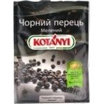 Spices black pepper Kotanyi black ground 17g