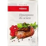 Приправа к мясу Marka Promo 20г