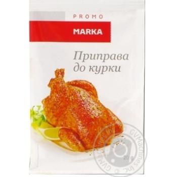 Приправа до курки Marka Promo 20г - купити, ціни на Novus - фото 1