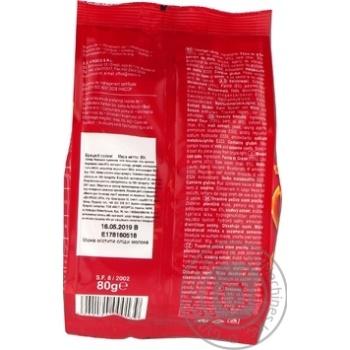 Брецелі Croco солоні 80г - купити, ціни на МегаМаркет - фото 4