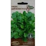 Семена Семена Украины Руккола широколиственная 1г