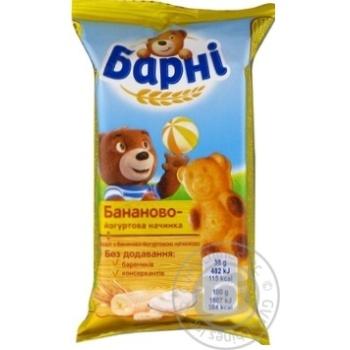 Пирожное Медвежонок Барни бисквитное с бананово-йогуртовой начинкой 30г