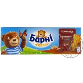 Бисквит Медвежонок Барни с шоколадно-молочной начинкой 150г