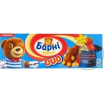 Barni with vanilla and strawberries filling biscuit cake 150g - buy, prices for Novus - image 1