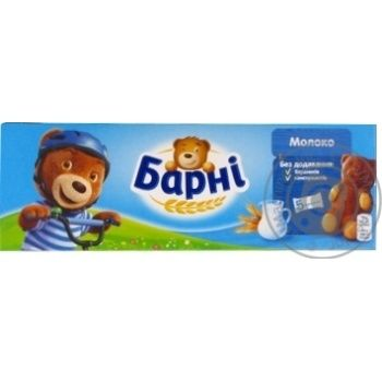 Barni Bear With Milk Cake Biscuit - buy, prices for Auchan - image 8