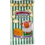 Popcorn Veseli barantci with cheese for a microwave stove 100g