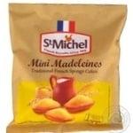 Cookies St michel Mini 175g France