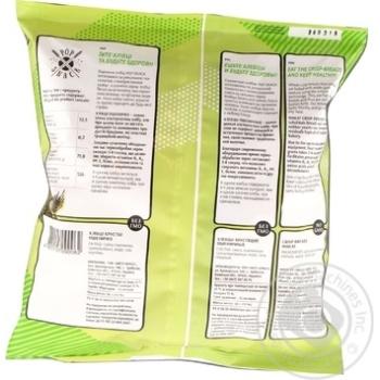 Crispbread Pop snack wheat 30g - buy, prices for Novus - image 2