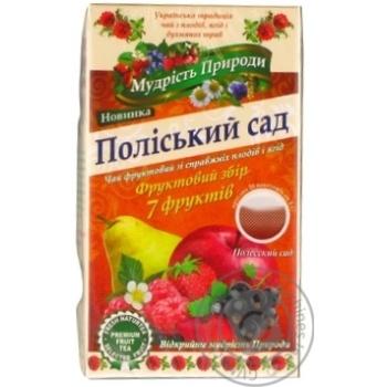 Чай Полесский чай Полесский сад 20шт*2г