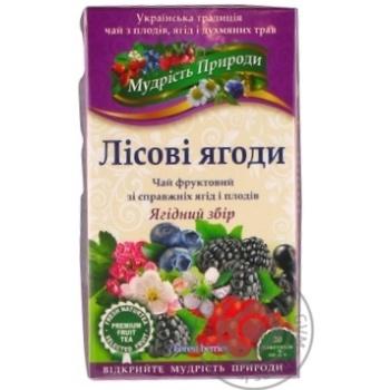 Чай Полесский чай Лесные ягоды 20шт*2г