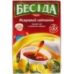 Tea Beseda lemon black 80g