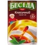 Tea Beseda Classic black 80g