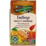 Tea Polissia tea fruit lemon packed 40g