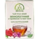 Beskyd Immunological Herbal Tea with Mountain Ash and Blooming Sally 100g