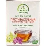Beskyd Anti-cold Herbal Tea with Linden Tree and Blooming Sally 100g