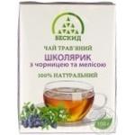 Чай трав'яний Школярик з чорницею та мелісою Бескид 100г