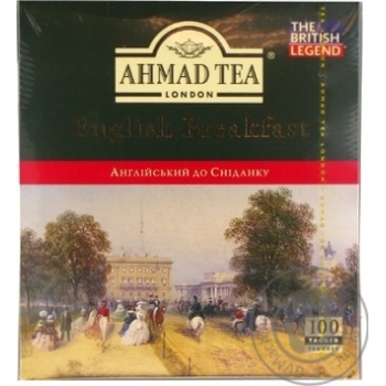 Ahmad English breakfast black tea 2g*100pcs