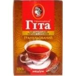 Tea Princess gita black granular 180g