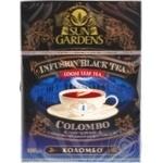 Черно-зеленый чай Сан Гарденс байховый крупнолистовой с семенами кардамона и цветами Коломбо 100г Украина