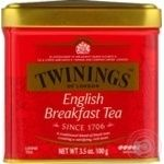 Twinings English breakfast black tea 100g