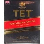Tea Tet black 200g