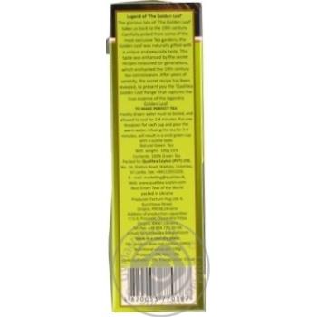 Qualitea Green Tea - buy, prices for Furshet - image 7