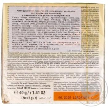 Чай фруктово-трав'яний з корицею, гвоздикою та з ароматом апельсину  у пакетиках для разового заварювання Loyd 20*2г - купить, цены на Novus - фото 4