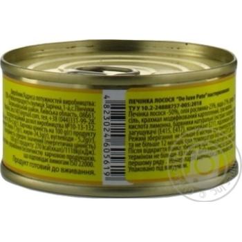 Печень лосося Остров De Luxe Pate пастеризованная 90г - купить, цены на Novus - фото 2
