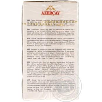 Чорний чай Азерчай Букет байховий крупнолистовий 100г Азербайджан - купити, ціни на Novus - фото 2