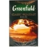 Greenfield Classic Breakfast black tea 100g