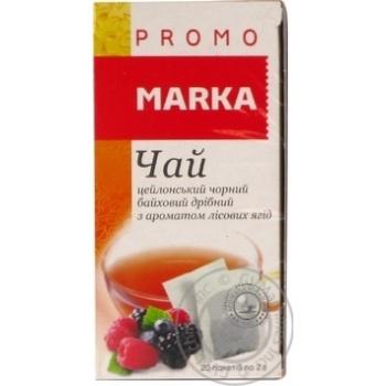 Чай цейлонський чорний байховий дрібний з ароматом лісових ягід у фільтр-пакетах Marka Promo 20*2г