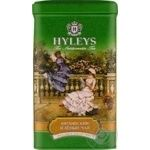 Tea Hyleys green loose 125g can