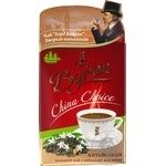 Tea Lord byron green 45g cardboard packaging