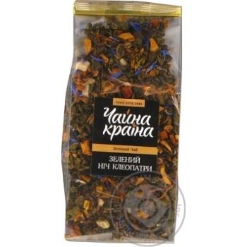Чай зелений ароматизований з додаванням рослинної сировини зелений Ніч клеопатри Чайна країна 100 г пакет прозорий