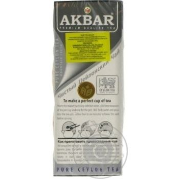 Чай черный Akbar Earl Grey 100г - купить, цены на МегаМаркет - фото 4