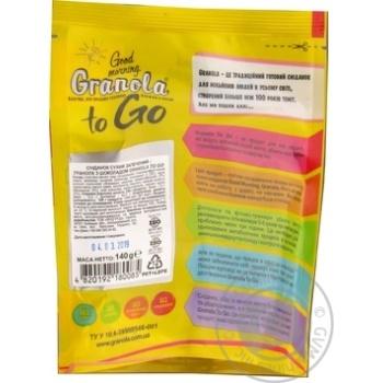 Завтрак Granola To Go с шоколадом 140г - купить, цены на Novus - фото 2
