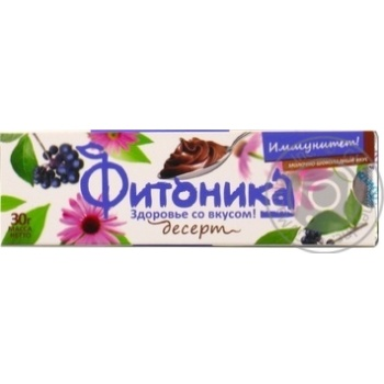 Шоколад  десерт молочно-шоколадний Імунітет Фітоніка 30г