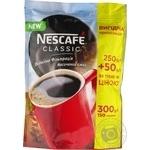 Кофе Nescafe Classic растворимый гранулированный 250г + 50г по той же цене