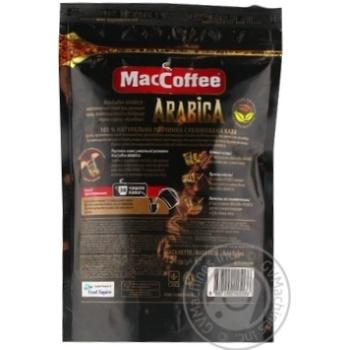 МасCoffee Arabica Instant coffee75g - buy, prices for Novus - image 2