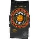 Кава Чорна Карта Еспресо в зернах 200г