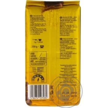 Paulig Extra Natural Ground Medium Roasted Coffee 250g - buy, prices for MegaMarket - image 2