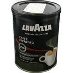 Кава Lavazza Espressо мелена 250г