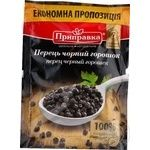 Pripravka pea black pepper 50g