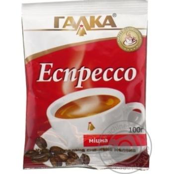 Кофе Галка Эспрессо крепкий натуральный жареный молотый 100г