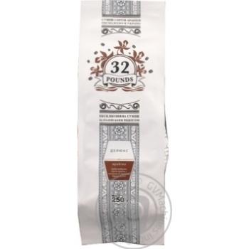 Кофе 32 Pounds Делюкс натуральный жареный в зернах 250г - купить, цены на МегаМаркет - фото 1