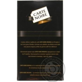 Кофе Карт Нуар молотый 250г Франция - купить, цены на Novus - фото 8