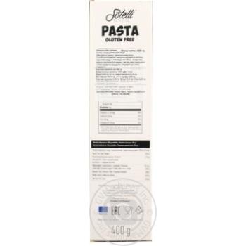 Макарони без глютену спагетті Al Dente 500г - купить, цены на Novus - фото 2