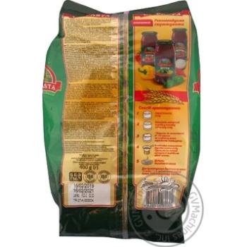 Макароны перья Ла паста 400г - купить, цены на Ашан - фото 4